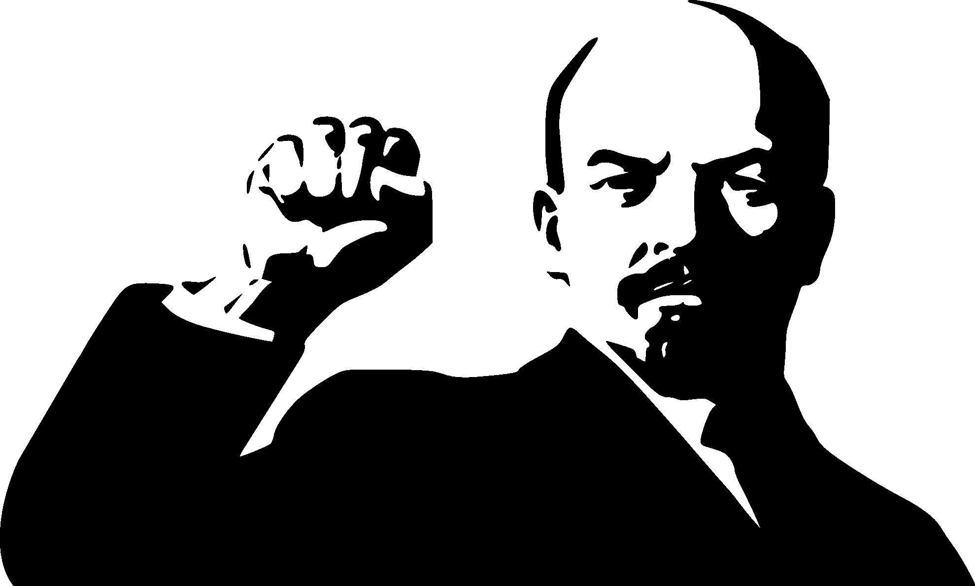 lenin_fist-1979px